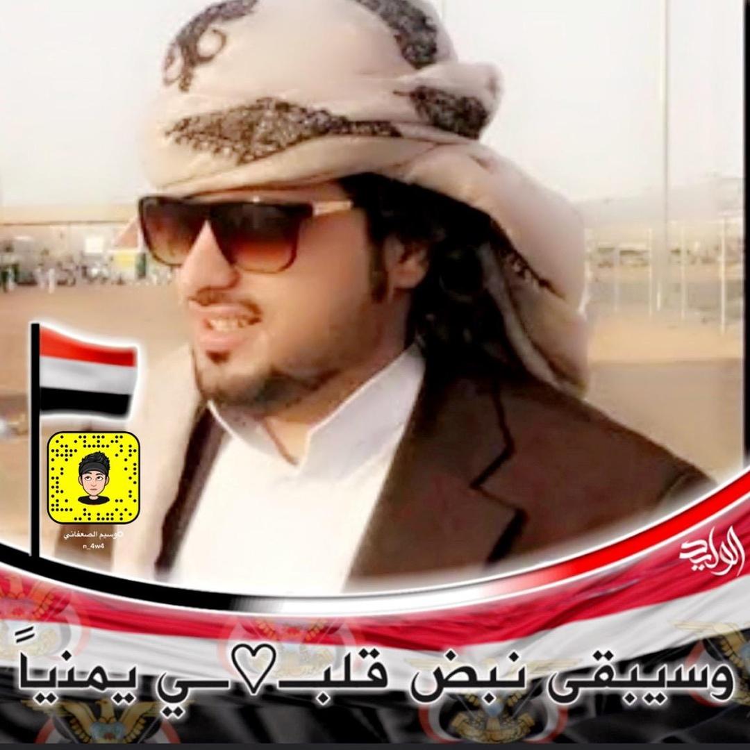 وسيم الصعفاني TikTok avatar